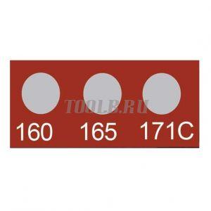 Индикаторы температуры Wahl Micro Three-Position (430)