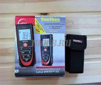 Leica DISTO D2 - лазерный дальномер - купить в интернет-магазине www.toolb.ru цена, обзор, характеристики, фото, заказ, онлайн, производитель, официальный, сайт, поверка, отзывы